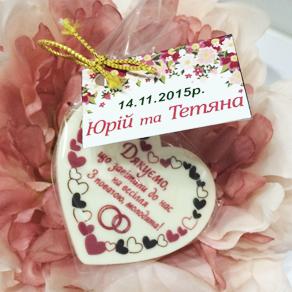 Весільні подарунки з шоколаду для гостей