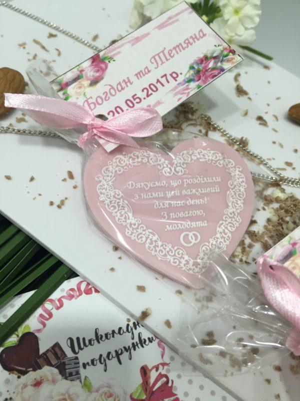 Весільні бонбоньєрки
