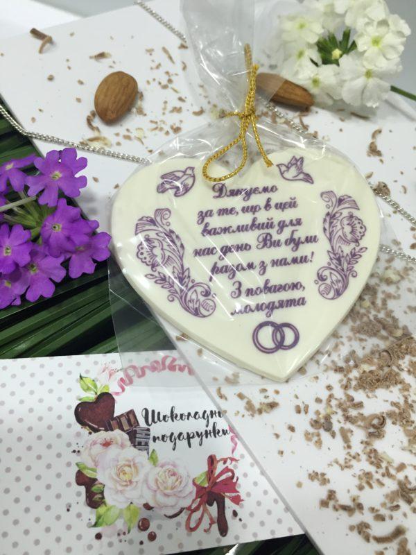 Весільні бонбоньєрки для гостей
