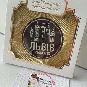 medal Lviv